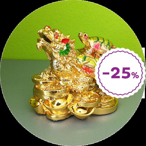 Feng shui zmaj z želvo -25%
